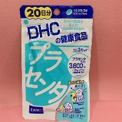 Viên uống DHC nhau thai cừu 3600mg 20 ngày chính hãng Nhật Bản