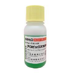 Tinh chất mọc tóc Sato Arovics Solutions 5% Nhật Bản