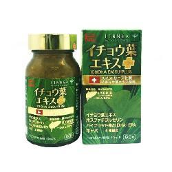 Ichoha Ekisu Plus Nhật Bản - Viên uống tăng cường tuần hoàn não
