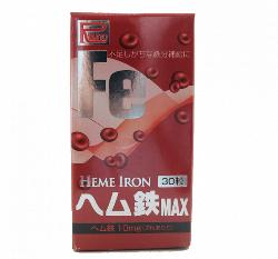 Viên uống bổ sung sắt Heme Iron của Nhật Bản hộp 30 viên
