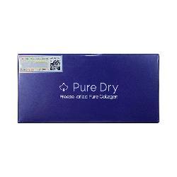 Collagen Pure Dry Freeze-dried hộp 7 ống - Collagen đông khô nhập khẩu