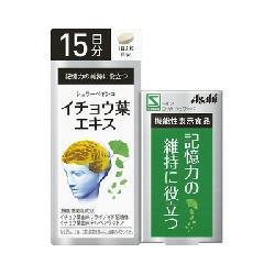 Viên uống bổ não Asahi 45 Viên Nhật Bản chính hãng