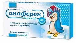 Viên uống Anaferon tăng sức đề kháng của Nga hộp 20 viên