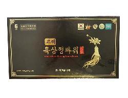 Cao hắc sâm Korean Black Ginseng Extract Power 4 lọ x 250g Hàn Quốc