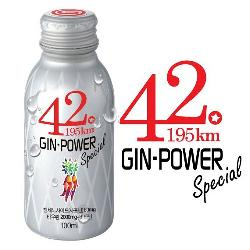 Nước sâm Gin-Power BTGin Hàn Quốc giải độc rượu bia và tăng lực
