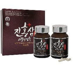 Viên hồng sâm cao cấp Gin Hàn Quốc - Gin Hongsam Saponin Capsule Plus