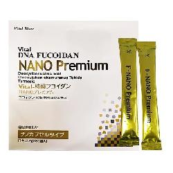 Vital DNA Fucoidan Nano Premium 30 gói hỗ trợ điều trị ung thư