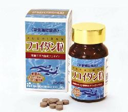 Nano Fucoidan 250 viên - Viên phòng ngừa ung thư Nhật Bản