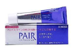 Kem trị mụn pair acne cream 24g Lion Nhật Bản chính hãng