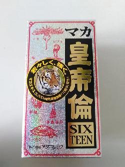 Sản phẩm bổ dương Maka Sixteen Nhật Bản cải thiện bản lĩnh phái mạnh