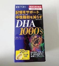 Viên uống bổ não DHA 1000mg lọ 120 viên Nhật Bản