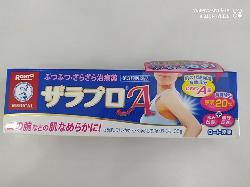 Kem trị viêm nang lông Zaraporo Rohto 35g Nhật Bản