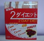 2-Day DIET thuốc giảm cân hiệu quả- Nhật Bản