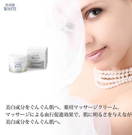 www.123nhanh.com: Kem Chống Lão Hóa Whitening Tone Up Massage Cream elixir