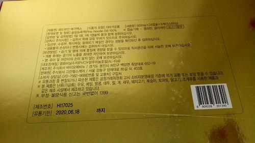 Tinh chất dầu đỏ Hàn Quốc