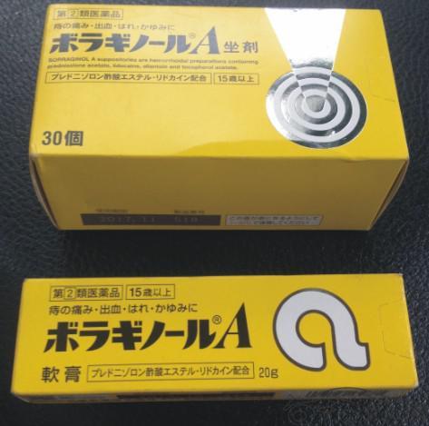 Kem bôi trĩ Nhật Bản A 20g- Giải pháp cho người bệnh trĩ