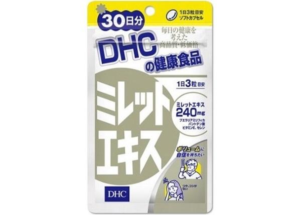Viên uống hỗ trợ mọc tóc và trị rụng tóc DHC Nhật Bản