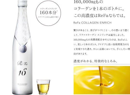 Nưóc Uống Refa Collagen Enricher 480ml Nhật Bản