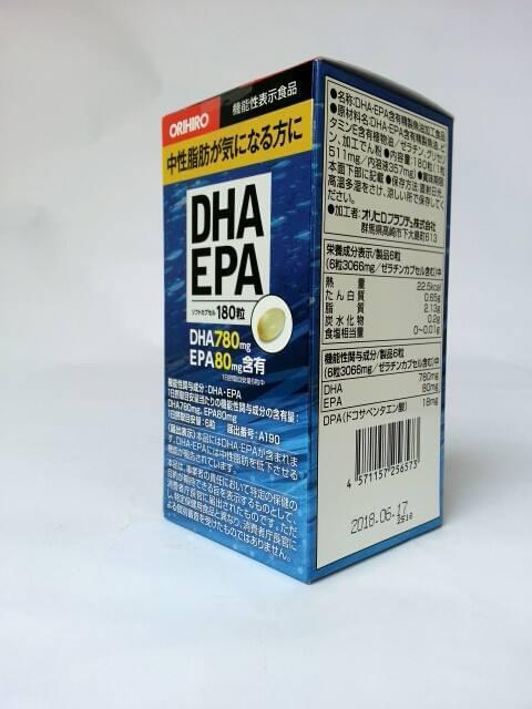 Hướng dẫn sử dụng viên uống bổ não DHA EPA Orihiro hộp 180 viên