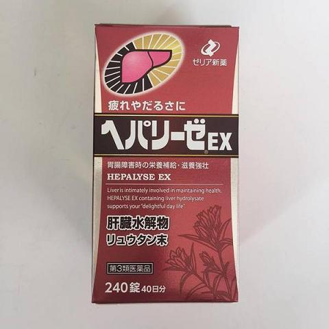 Viên uống mát gan Hepalyse Ex Nhật Bản có tốt không