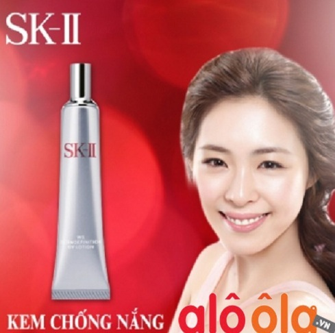 SK-II WS Derm Definition UV Lotion