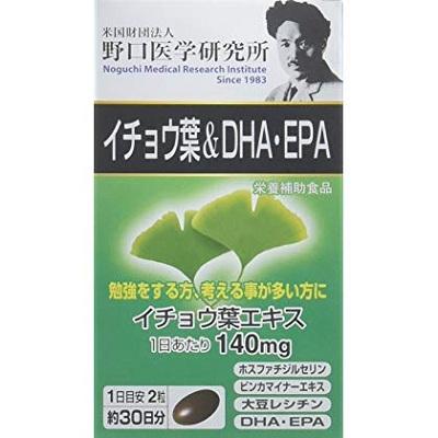 viên bổ não DHA EPA Ginkgo Noguchi Nhật Bản
