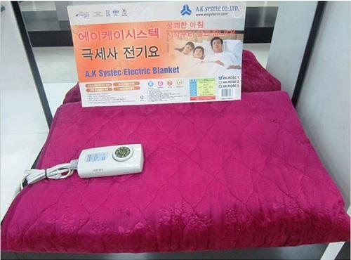 Chăn điện nhung Hàn Quốc Woori