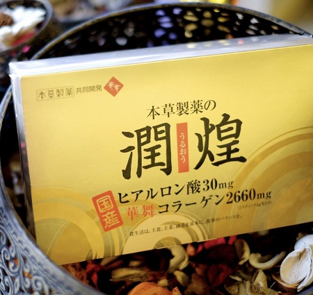 collagen hanamai gold