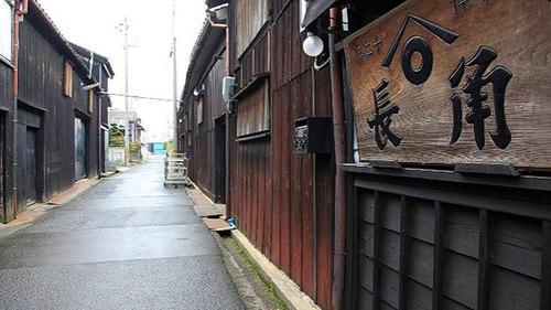 Nhà máy sản xuất truyền thống của dấm đen gạo lức Nhật Bản
