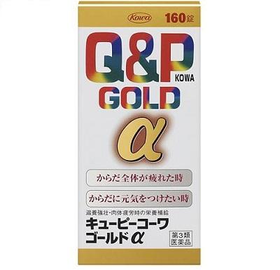 Viên uống bổ mắt của Nhật Q&P Gold  Kowa 160 viên có tốt không