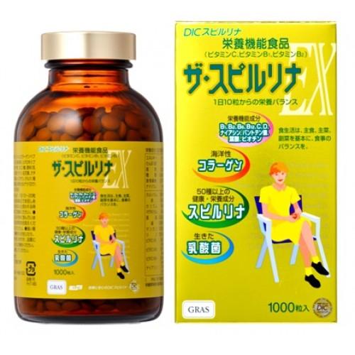 tảo vàng Spirulina cao cấp Nhật Bản
