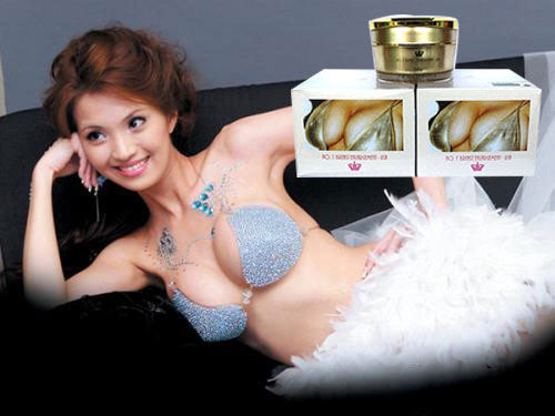 kem nở ngực No. 1 Breast Enlargement  USA
