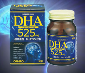 Viên uống bổ não DHA 525 mg